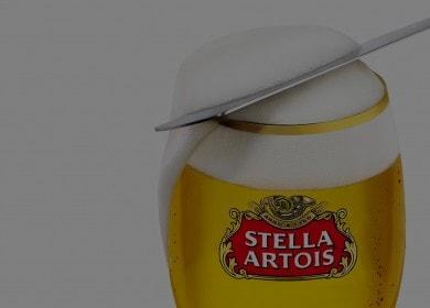 Stella Artois Social Media Campaign